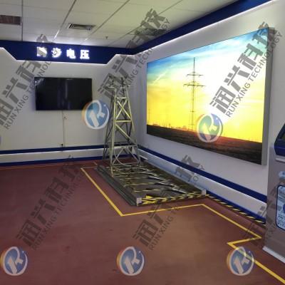 榆林供电分公司安全体验馆顺利完成建设