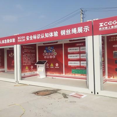西安建工体验区项目于2020年7月5日顺利交工