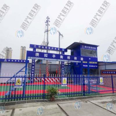 郑州湖畔家苑项目于2020年9月20日顺利竣工