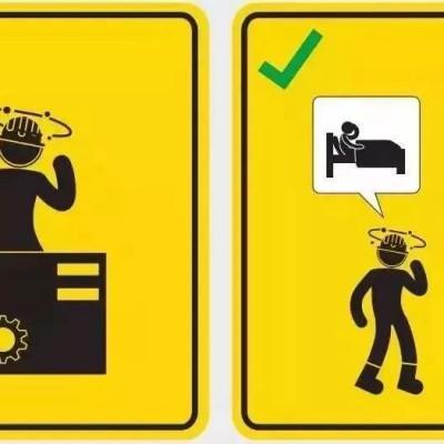 对还是错?机械安全操作指南