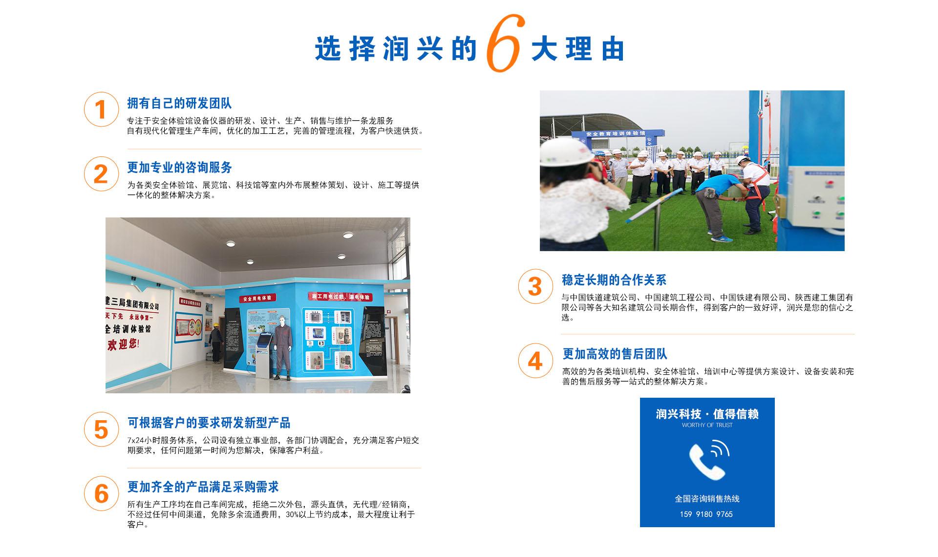 西安润兴电子科技有限公司