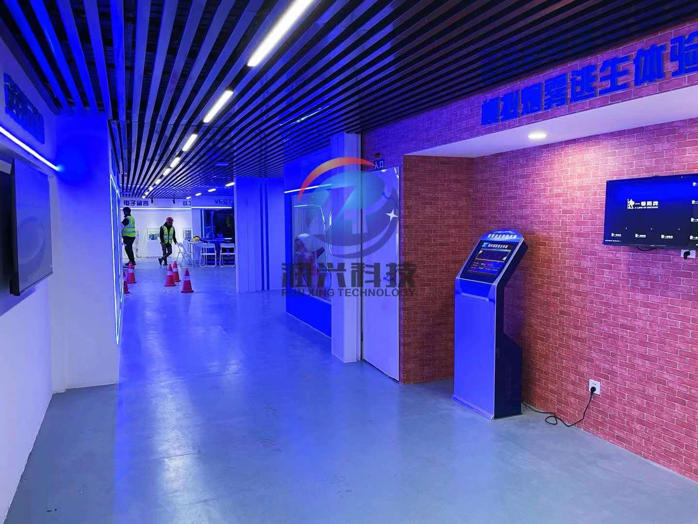中南建筑-前海园智慧安全互动体验中心